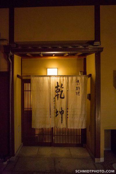 Kyoto at night image downtown - 18