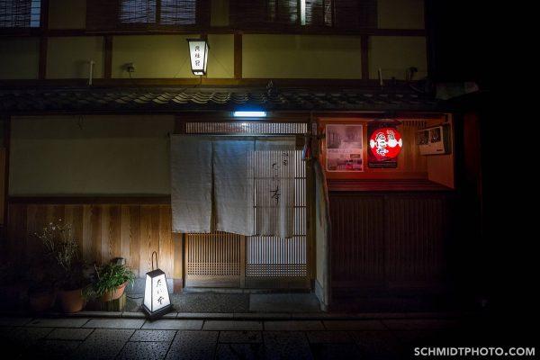 Kyoto at night image downtown - 16