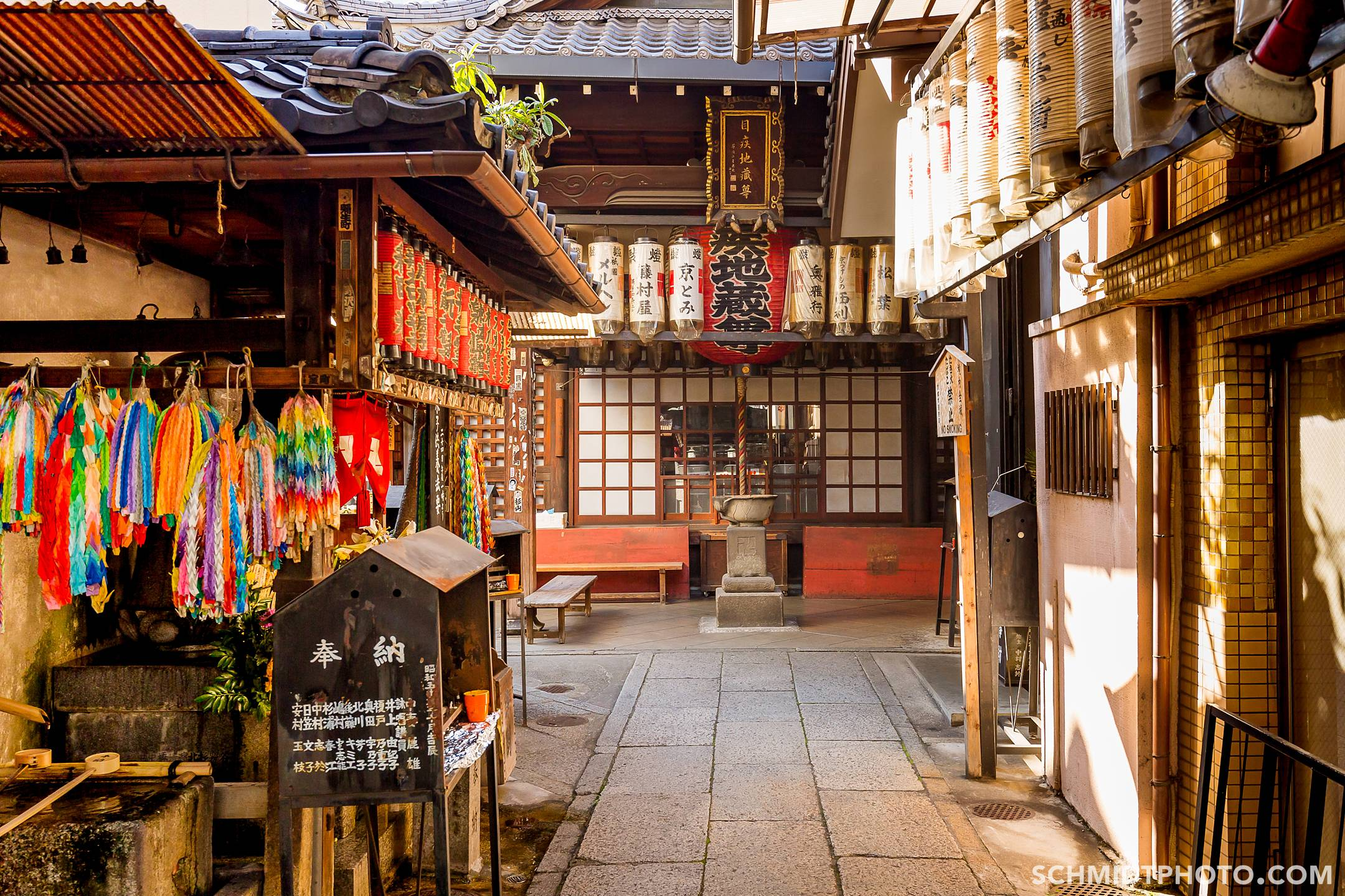 Ponto Cho Alley and Gion Kyoto Eat with Tom - 52