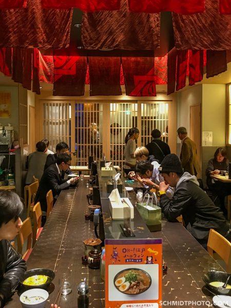 tokyo ramen street interior