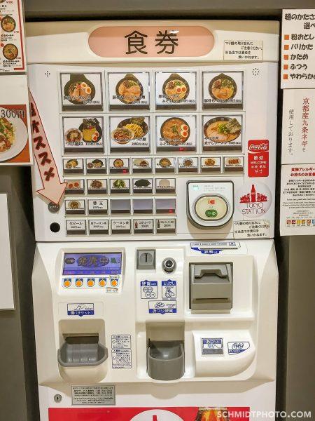 tokyo ramen street vending machine - 40