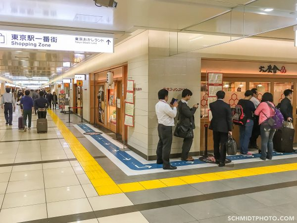 tokyo ramen street line