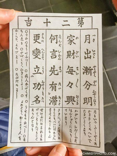 Asakusa temple fortune - 55