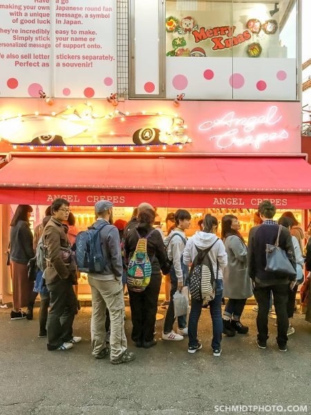 Harajuku snacks subway station - 16